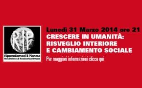 """Torino: """"CRESCERE IN UMANITÀ: RISVEGLIO INTERIORE E CAMBIAMENTO SOCIALE"""""""