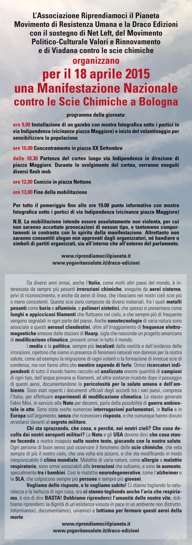 Manifestazione Nazionale contro le Scie Chimiche Bologna 18 Aprile 2015